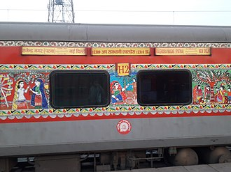 Rajendra Nagar Patna Rajdhani Express - 12309 Rajdhani Express - AC 1st Class