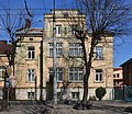 14 Kopystynskoho Street, Lviv (01).jpg