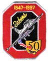 162d Fighter Squadron 50th Anniversary patch.png