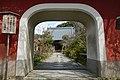 170325 Sekihouji Kyoto Japan03n.jpg