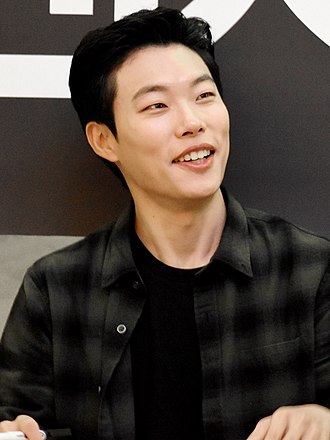 Ryu Jun-yeol - Ryu during an autograph event at Lotte World Mall, October 2018