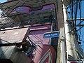 185Novaliches, Quezon City Barangays Landmarks 01.jpg