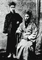 1881년 윤치호와 윤웅렬.png