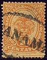 1883 10c EU de Colombia oval Panama Yv76 Mi81.jpg