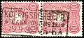 1885 10pfg pair Reich Koenigsberg Bahnpost N°11 Mi41.jpg
