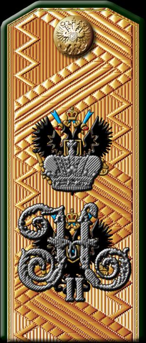 Adjutant general - Image: 1899mor 06ga