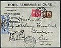 1908 1pi 1m&5m Egypt Semiramis Hotel Cairo Bern G54-58-63.jpg