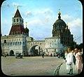 1931. Владимирские ворота на Лубянской площади.jpg