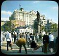 1931. Страстная площадь.jpg