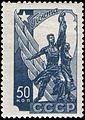 1938 CPA 582.jpg