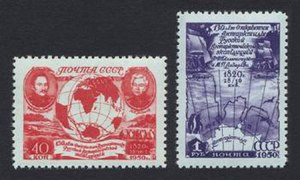 First Russian Antarctic Expedition - USSR postal stamps (1950) dedicated to expedition