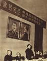 195201 郭沫若荣获加强国际和平 斯大林国际奖金.png