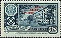 1960 CPA 2439.jpg