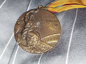 Olympic medal - The bronze medal from the 1980 Summer Olympics showing Cassioli's obverse design