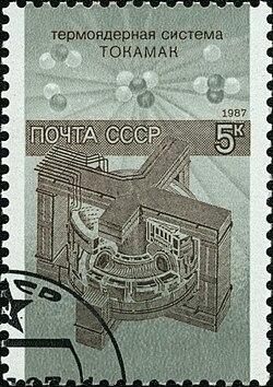 1987 CPA 5891.jpg