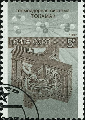 Tokamak - A USSR stamp, 1987. Tokamak thermonuclear system.
