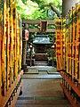 1 Chome Higashigotanda, Shinagawa-ku, Tōkyō-to 141-0022, Japan - panoramio (2).jpg