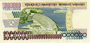 Atatürk Dam - Reverse of the 1 million Turkish lira banknote, depicting the Atatürk Dam (1995–2005).