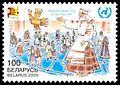 2000. Stamp of Belarus 0383.jpg