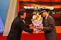 2005년 4월 29일 서울특별시 영등포구 KBS 본관 공개홀 제10회 KBS 119상 시상식DSC 0122.JPG