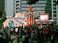 2005 Hong Kong WinterFest 2.jpg