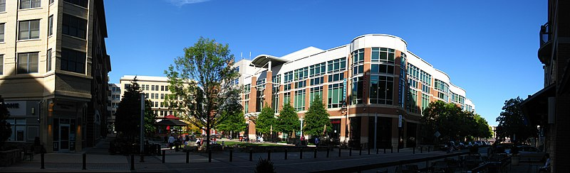 Fil:2008 10 11 - Rockville - Rockville Town Center from Maryland Ave.jpg