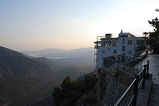 Delphi (modern town) Place in Greece