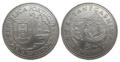 200 escudos 1543-1993 Tanegashima.png