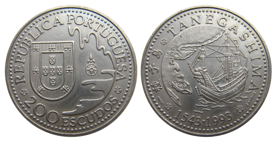 200 escudos 1543-1993 Tanegashima