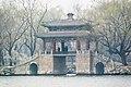2010 CHINE (4563573543).jpg