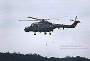 A ROKN Lynx ASW helo