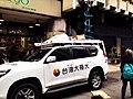 20140321 立法院前反服貿第三天 台哥大行動基地台 (1).jpg