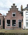 20140503 Wipstraat 6 (Gysbert Japicxhûs) Bolsward Fr NL.jpg