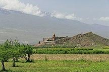 Араратская область