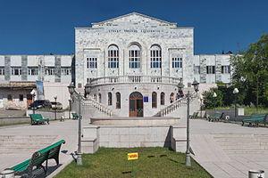 Artsakh University - Image: 2014 Stepanakert, Państwowy Uniwersytet Arcachu (03)