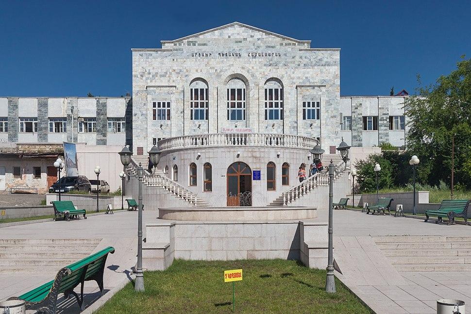 2014 Stepanakert, Państwowy Uniwersytet Arcachu (03)