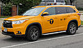 2014 Toyota Highlander XLE NYC yellow cab front.jpg