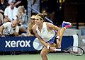 2014 US Open (Tennis) - Tournament - Ajla Tomljanovic (14948257458).jpg