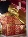 2014 Wat Phra That Chae Haeng.jpg