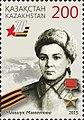 2015 Kazakhstan victory stamps Manshuk Mametova.jpg