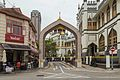 2016 Singapur, Kampong Glam, Meczet Sułtana (22).jpg