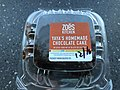 2019-12-18 14 46 54 A container of Yaya's Homemade Chocolate Cake from Zoës Kitchen in the Dulles section of Sterling, Loudoun County, Virginia.jpg
