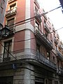 20 Casa Joan Cabot, c. Escudellers-Vidre.jpg