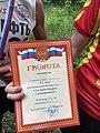 25 Saltykovsky Marathon 15.jpg