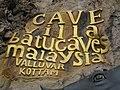 33 Cave Villa Signboard (9123014315).jpg