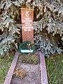 35-101-0626 Могила Героя Радянського Союзу Степанова.jpg