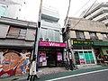 3 Chome Kitazawa, Setagaya-ku, Tōkyō-to 155-0031, Japan - panoramio (110).jpg