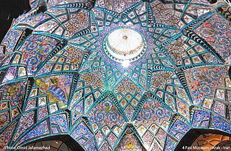 Arak, Iran - A ceiling at the Four Seasons Bath.