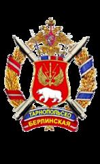 52nd Rocket Division Emblem.png