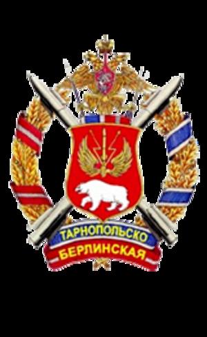 52nd Rocket Division - Emblem of the 52nd Rocket Division